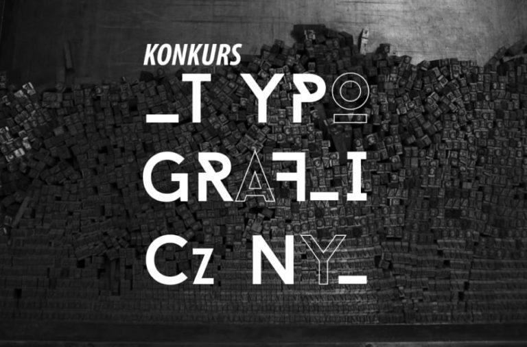 Konkurs typograficzny!